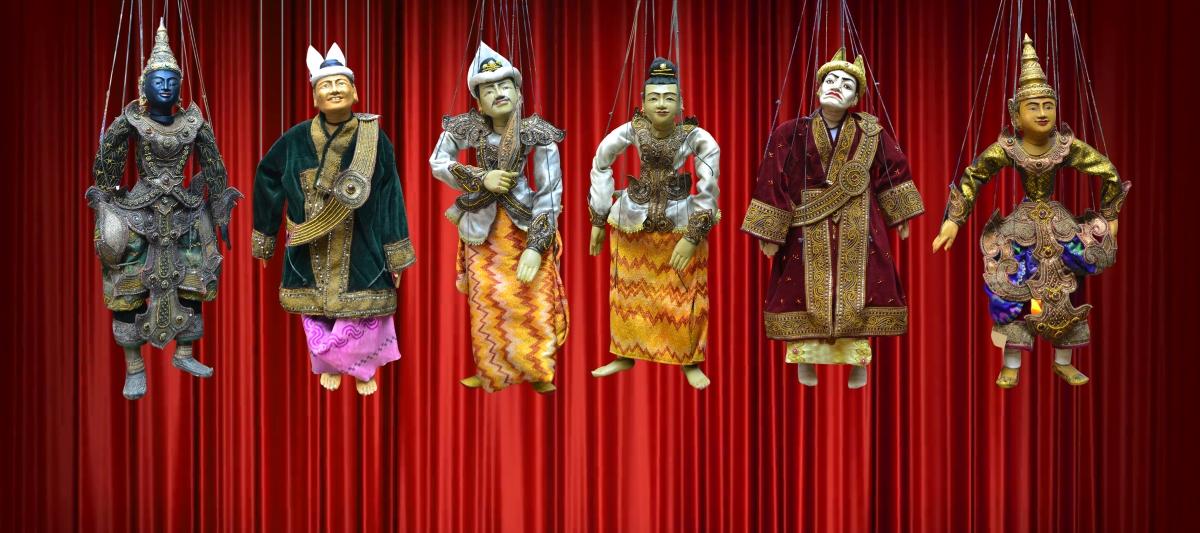 ျမန္မာ့ရုပ္ေသး (Myanmar Marionette)
