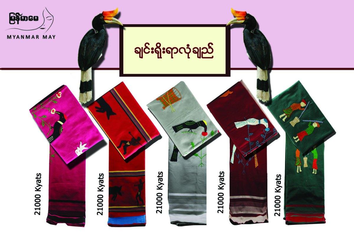 Chin Traditional WovenLongyi